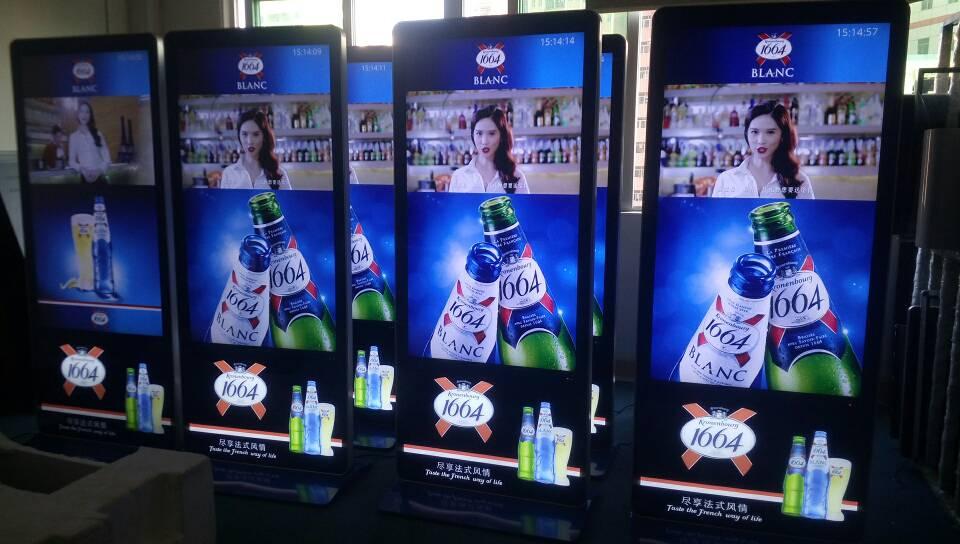 触控一体机|液晶广告机|触摸一体机|多媒体教学一体机|楼宇广告机|液晶拼接屏|网络广告机|立式广告机|驰森|CHISEN