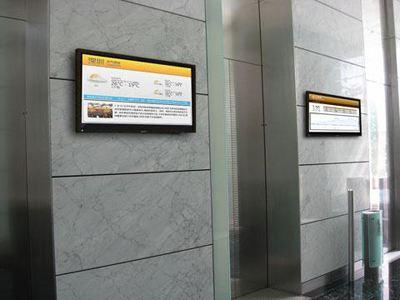 网络广告机 楼宇广告机 触摸一体机 查询一体机 多媒体教学一体机 液晶拼接屏 立式广告机 驰森 CHISEN