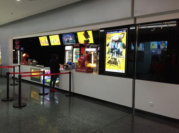 液晶广告机|网络广告机|楼宇广告机|触摸一体机|查询一体机|多媒体教学一体机|液晶拼接屏|立式广告机|驰森|CHISEN