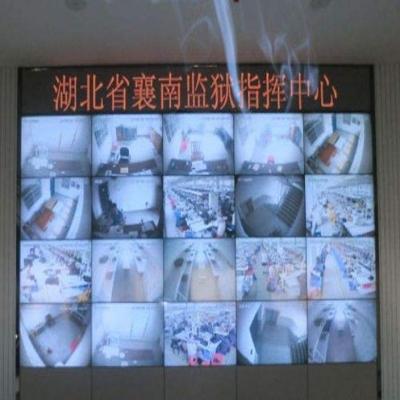 驰森科技液晶拼接屏成功入驻某市监狱