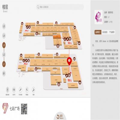 商场3D地图导航自助查询机介绍
